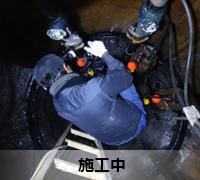 排水用ポンプ施工中