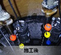 排水用ポンプ施工後